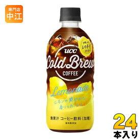 UCC COLD BREW レモネード 500ml ペットボトル 24本入