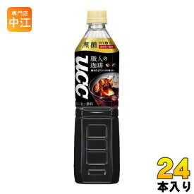 UCC 職人の珈琲 無糖 930ml ペットボトル 24本 (12本入×2 まとめ買い) 〔コーヒー〕