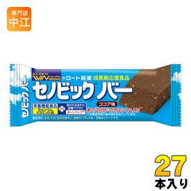 ブルボン セノビックバー ココア味 27本 (9本入×3 まとめ買い)
