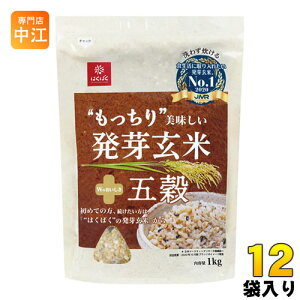 はくばく もっちり美味しい 発芽玄米+五穀 1000g 12袋 (6袋入×2 まとめ買い) 〔玄米〕