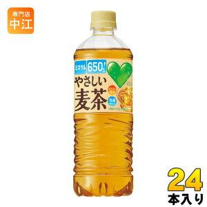 サントリー GREEN DA・KA・RA(グリーンダカラ) やさしい麦茶 (冷凍兼用) 650ml ペットボトル 24本入 〔お茶 dakara〕