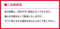 信田缶詰サバカレー190g24入〔さばカレー鯖カレーさばかれー缶詰めかんづめ鯖缶サバ缶さば缶カレーライス〕