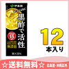 이토엔흑초로 활성 200 ml지 팩 12개입〔영양 기능 식품흑초검은 색않고 과즙〕