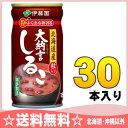 伊藤園 大納言しるこ 185g缶 30本入〔汁粉 おしるこ お汁粉 だいなごんしるこ 北海道産 ふっくら粒たっぷり  …