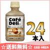 麒麟消防火灾咖啡馆熟食店牛奶焦糖拿铁咖啡 280 毫升宠物 24 件