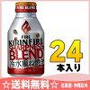 Kirin FIRE fire sharpness blend 260 g bottle cans 24 pieces [standard canned coffee fire sharpness sweetened.
