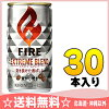Kirin FIRE fire extreme blend 185 g cans 30 pieces [canned coffee sweetened standard burnt baked beans fire]