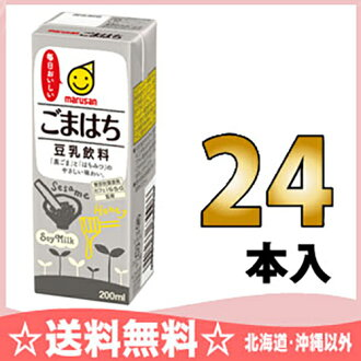24 Marusan soy milk ごまはち 200 ml pack Motoiri [まるさんとうにゅう Marusan eye black sesame and honey honey honey]