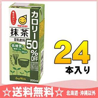 마 소야 우유를 마시지 말 칼로리 50% 200ml 종이 팩 24 개입 〔 두유 두유 음료 とうにゅう 마 아이 말 〕