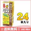 马鲁尚豆乳饮料香蕉卡路里 50 折 200 毫升纸包 24 件
