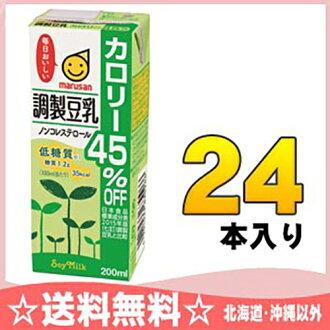 马鲁尚调整豆浆热量 45 折 200 毫升纸包 24 件