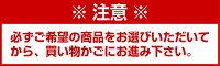 カゴメ選べるスムージー330ml紙パック(12本入を2種選べる)24本セット