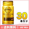 ポッカ 삿포로 アロマックス 프리미엄 골드 170ml リシール 캔 30 개입 〔 커피 aromax PREMIUM GOLD 〕