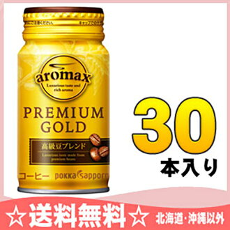 30 canned 170 ml of Pokka Sapporo allomax premium gold re-seal Motoiri [coffee aromax PREMIUM GOLD]