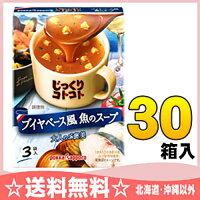 ポッカサッポロじっくりコトコトブイヤベース風魚のスープ3袋×30箱入