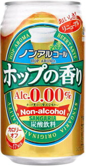 Canned 350 g of fragrances 24 Motoiri [beerlike beverage soda non-alcoholic beer-taste drink Alc .0.00%] of the Sangaria non-alcohol hop