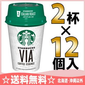 Starbucks via coffee essence Italian roast Cup 2 x 12 pieces