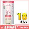 是由丸米加糀米糀做成的甜酒125ml推车罐18条装[甜酒ama酒米麹糀]