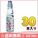 木村飲料(株) 元祖ビー玉ラムネ 200ml瓶 30本入