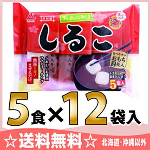 井村屋 お気に入りしるこ 5食×12袋入〔おしるこ お汁粉 ぜんざい お徳用ファミリータイプお餅入り〕