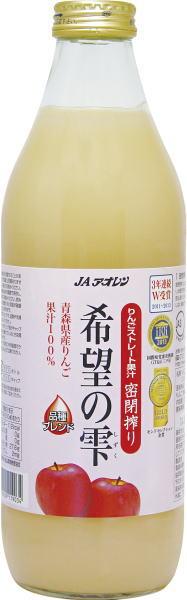 JAアオレン希望の雫品種ブレンド1L瓶6本入