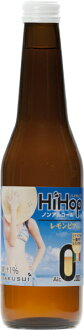330 ml of 博水社 high hop lemon beer taste non-alcohol (beautiful woman label) pot 12 Motoiri