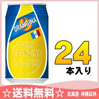 オランジーナ280ml罐24本入〔オレンジーナorangina〕