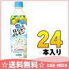 三得利盐的蜂蜜柠檬490ml宠物24条装[中暑对策盐分补充脱水对策蜂蜜remon]