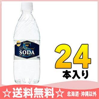 Suntory soda (SODA) 500 ml pet 24 pieces [carbonated water allocation of soda water.