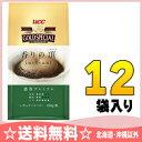 UCC ゴールドスペシャル 香りの頂 濃香プレミアム 180g 12袋入〔粉末 レギュラーコーヒー こーひー 珈琲 香りの…
