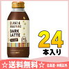 UCC BEANS ROASTERS DARK LATTE 375 g recaps cans 24 pieces [latte latte beans and roasters dark late coffee sweetened bottle cans.