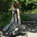 【 バックリボンストラップドレス 】幅広ストラップが大人っぽい贅沢なドレス ご旅行にもオススメ Aライン ワンピース…