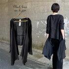 ◎◎◎【ブラック平織りリネンカーディガン】立体・モード・スタイリッシュ・体型カバー・リネンジャケット・ストールのように