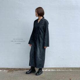 【 ビターブラック デニムワンピ 】8オンス ロールアップ 長袖 渋くて大人っぽい ワーク風 つなぎ風 レディースファッション ワンピース マキシ ロング