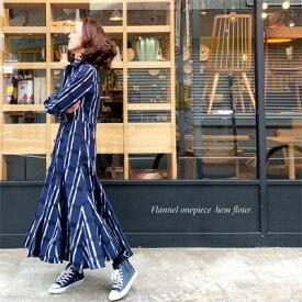 【 ネルワンピ 裾フラワー 】 誰でもAラインに 裾が花のように 大人っぽく羽織にも 着痩せ見え柄 レディースファッション ワンピース マキシ ロング ネル生地 コットン100%