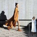着丈約130cm 身幅2サイズ【 コーデュロイワンピース フラワー 】 2カラー 裾が花のように広がった設計 シャツワンピース レディース ワンピース マキシ Aライン アウター コート ロング 羽織