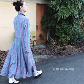 【 ツートンカラーワンピース フラワー 】 裾が花のように広がった設計 シャツワンピース レディース ワンピース マキシ Aライン アウター コート ロング 羽織り