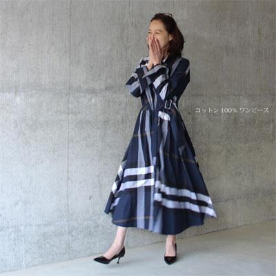 【 コットン オトナシャツ ワンピース 】良い布をたっぷり使用、しめつけ感が少ないのにキレイ シャツワンピース レディース ワンピース マキシ Aライン ロング
