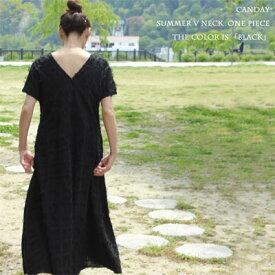 【 サマー V ワンピ ブラック色 】 デコルテ綺麗なサマードレス アシンメトリー 個性的なコットン Aライン レディースファッション ワンピース マキシ ロング