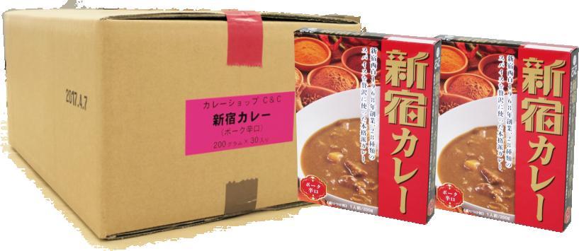 【RCH30】『新宿カレー』ポーク辛口1ケース(30個入り)東京名物、味に一編のストーリーを生み出すC&Cの原点にして到達点。