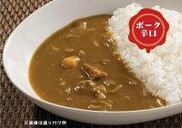 『新宿カレー』ポーク辛口1ケース(30個入り)【smtb-T】東京名物、味に一編のストーリーを生み出すC&Cの原点にして到達点。