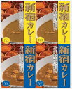 【RAC12】『新宿カレー』ポークマイルド・中辛12個セット