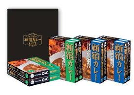 『新宿カレー』ポーク野菜・中辛8個セット