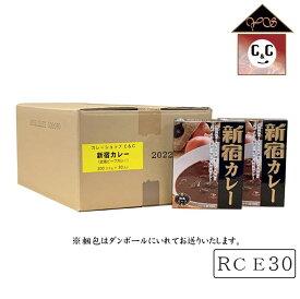 カレーショップC&C新宿カレー、非常食・常備食用欧風ビーフ30個セット(1ケース)