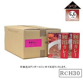 カレーショップC&C新宿カレーポーク辛口30個セット(1ケース)