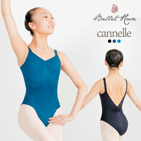 バレエ レオタード ジュニア BalletRosa バレエローザ Cannelle キャネル オーディション コンクール ハイレグ キャミソール レオタード かっこいい すっきり 細見え