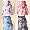 【4柄 大きいサイズ バレエスカート 】花柄 ジュニア&大人用 トゥリーナラップスカート(スタンダードタイプ)巻きスカート レッスン…