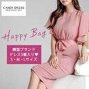 数量限定 福袋 2020年 人気の韓国ドレス3着(約5万円相当)入り福袋 S・M・Lサイズから選べます♪ 送料無料 キャバ キャバドレス キャバクラ ラウンジ クラブ ワンピース パーティー ワンピ