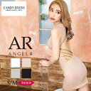 S/M 送料無料 Angel R/エンジェルアール ストレッチ無地×ビジューライン背中あきノースリーブタイトミニドレス AR203…