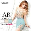 XS/S/M 送料無料 Angel R/エンジェルアール ストレッチ無地×フロントゴージャスビジューデザインノースリーブタイト…